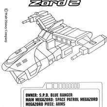 Space Patrol Zord 2