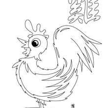 Das Jahr des Hahns zum Ausmalen