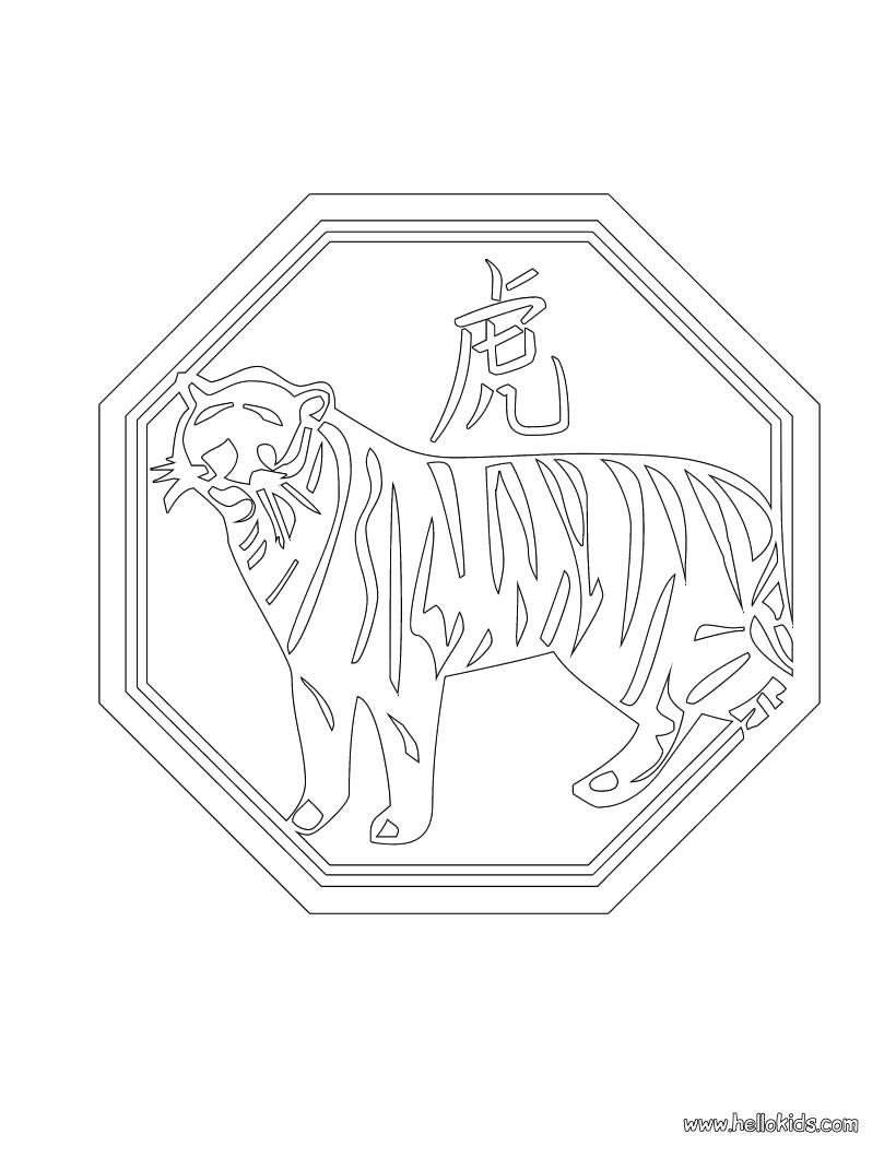 chinesische astrologie tiger zum ausmalen zum ausmalen. Black Bedroom Furniture Sets. Home Design Ideas