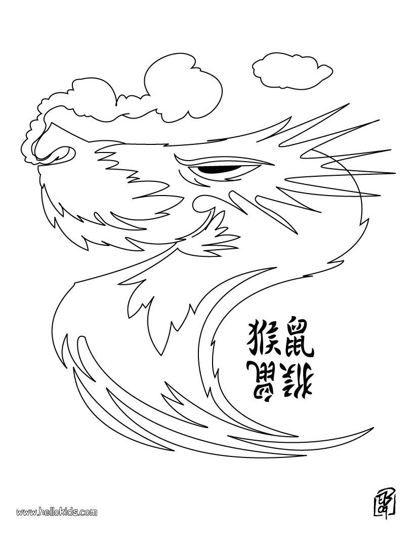 Chinesische Drachen Ausmalbilder : Zwei Chinesische Drachen Zum Ausmalen Zum Ausmalen De Hellokids Com