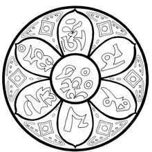 Tibetisches Om Mantra Mandala