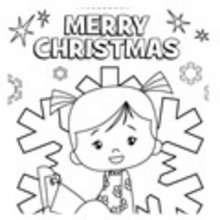Special Chloe's Closet Christmas Card