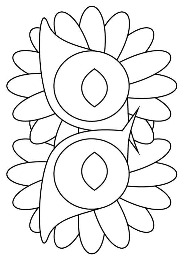 Blumenmaske