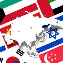 Reconnaître les drapeaux d'Asie