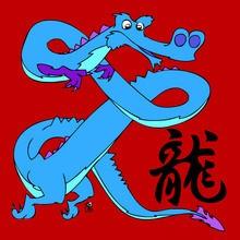 Chinesisches Neujahr, CHINESISCHE STERNZEICHEN zum Ausmalen