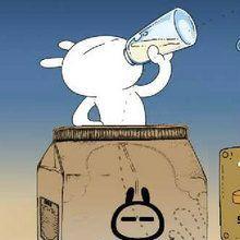 Milchfabrik