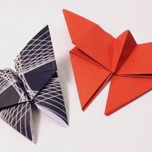 Origami Schmetterling