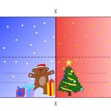 Teddy Bear & Weihnachtsbaum