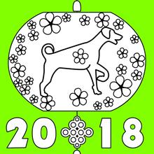 Laterne für das Jahr des Hundes